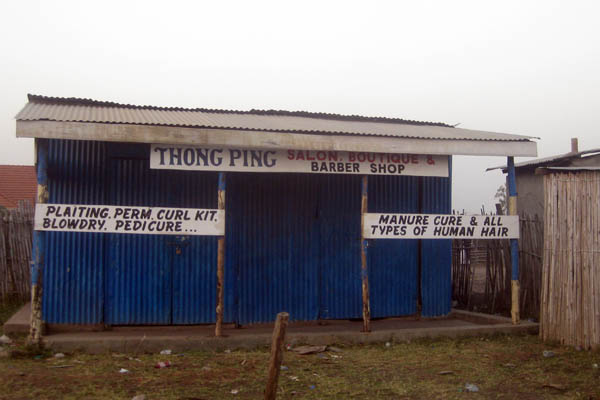 Thong Ping Salon, Juba, South Sudan