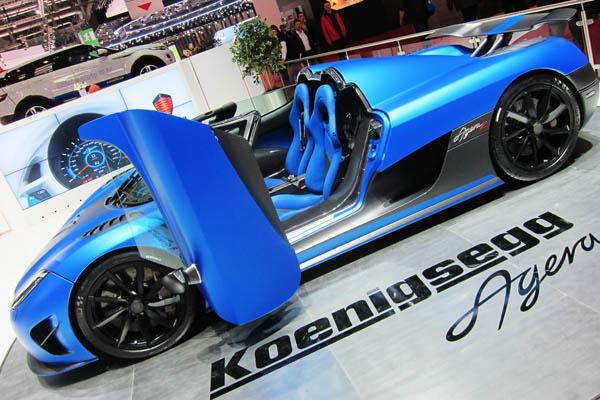 Koenigsegg Agera R Blue Interior