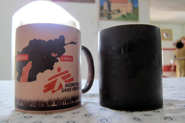 Afghan coffee mugs