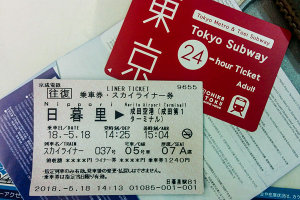 Keisei Skyliner train ticket and 24-hour subway pass