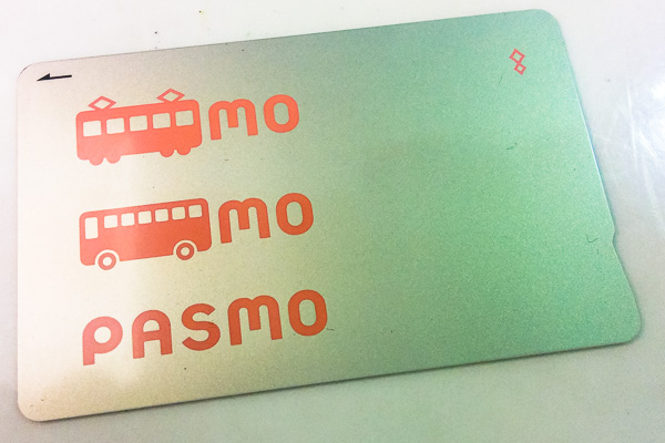 Pasmo IC card
