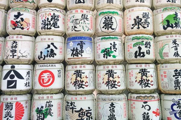 Sake barrels at Yoyogi Park, Tokyo, Japan