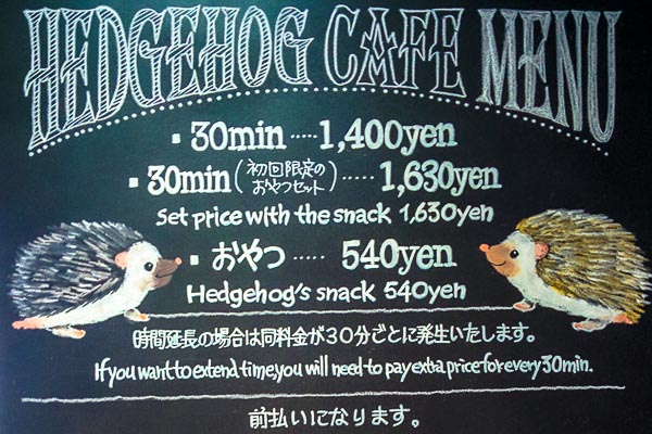 Hedgehog Café Menu